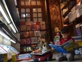 Lello e irmão - A Livraria das escadas de Hogwards